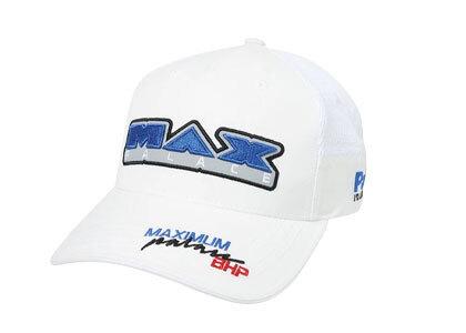 Palace Hesh But Safe Trucker Hat White (SS20)の写真