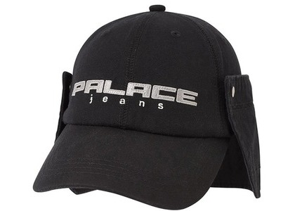 Palace Pop Off Cappy Black (SS20)の写真