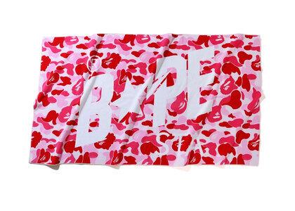 Bape ABC Camo Bapesta Beach Towel Pink (SS20)の写真