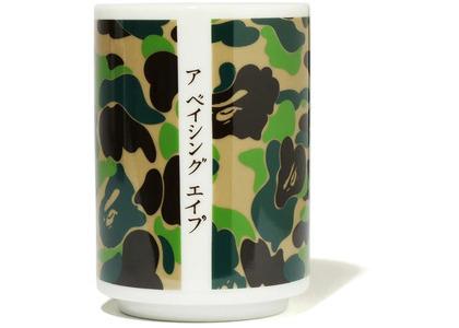 Bape ABC Camo Japanese Tea Cup Green (SS20)の写真