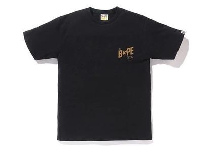 Bape Bapesta Color T Black/Brown (SS20)の写真