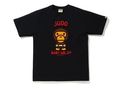 Bape Milo Judo Sports T Black (SS20)の写真