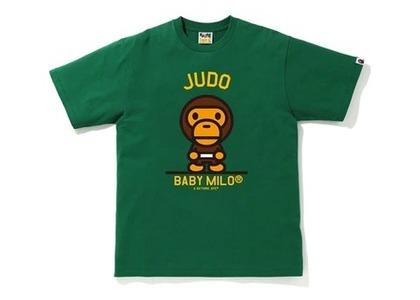 Bape Milo Judo Sports T Green (SS20)の写真