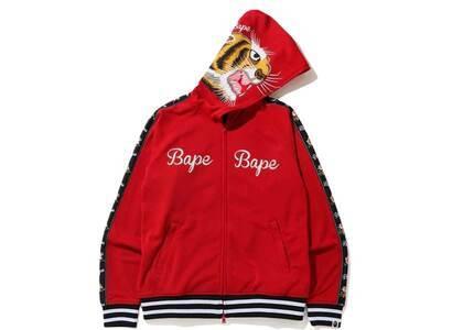 Bape Tiger Jersey Full Zip Hoodie Red (SS20)の写真