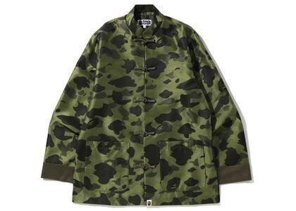 Bape 1st Camo Brocade China Jacket Green (SS20)の写真