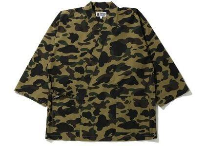 Bape 1st Camo Kimono Shirt Green (SS20)の写真