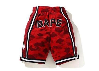 Bape Color Camo Wide Basketball short Red (SS20)の写真