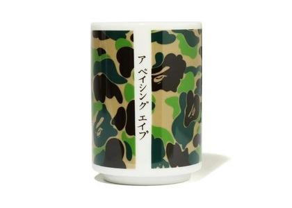 Bape Home ABC Camo Japanese Teacup Green (SS21)の写真