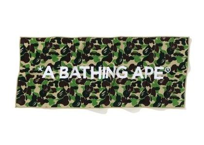 Bape Home ABC Camo Towel Logo/Green (SS21)の写真