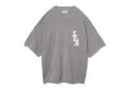 nestwell × WIND AND SEA Spinosa S/S Cut-Sewn Gray (SS21)の写真