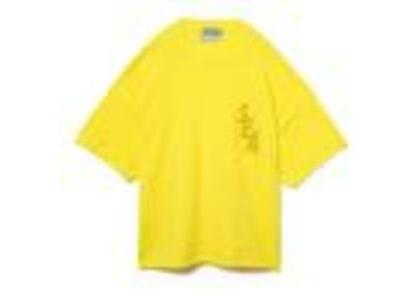 nestwell × WIND AND SEA Spinosa S/S Cut-Sewn Yellow (SS21)の写真