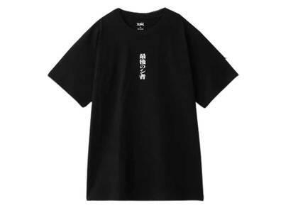 Evangelion × X-Girl Saigo no Shisha S/S Tee Blackの写真