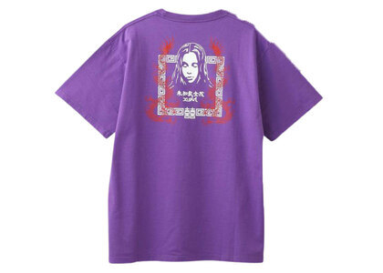 X-Girl Chinese Face S/S Tee Purpleの写真