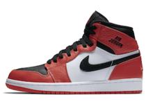 Jordan 1 Retro Rare Air Max Orangeの写真