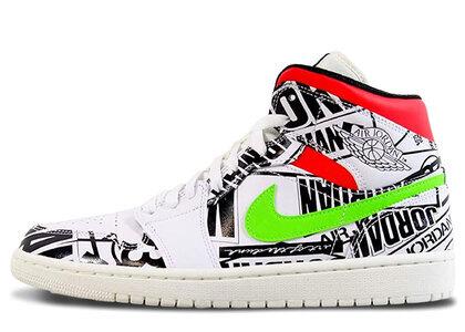 Nike Air Jordan 1 Mid Multi Colorの写真