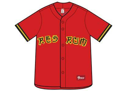 Supreme Red Rum Baseball Jersey Redの写真