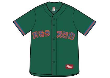 Supreme Red Rum Baseball Jersey Dark Greenの写真