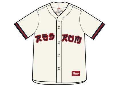 Supreme Red Rum Baseball Jersey Naturalの写真