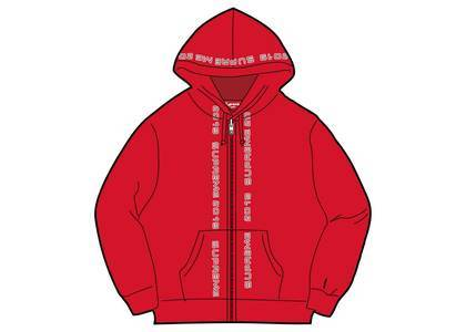 Supreme Topline Zip Up Sweatshirt Redの写真