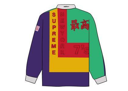 Supreme 7's Rugby Greenの写真