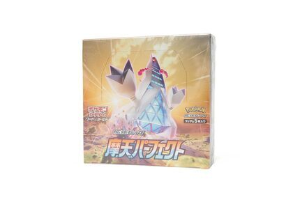 ポケモンカードゲーム ソード & シールド 拡張パック 摩天パーフェクト BOXの写真