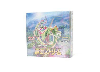 ポケモンカードゲーム ソード & シールド 拡張パック 蒼空ストリーム BOXの写真