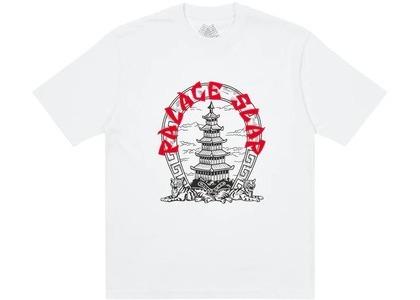 Palace Slap Pagoda T-shirt White (SS21)の写真