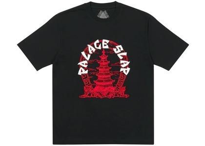 Palace Slap Pagoda T-shirt Black (SS21)の写真