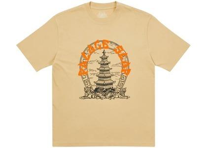 Palace Slap Pagoda T-shirt Boulder (SS21)の写真
