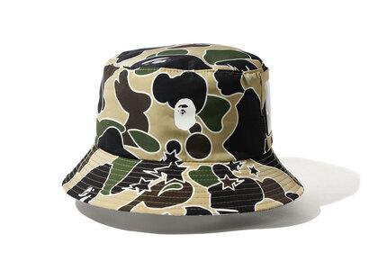 Bape STA Camo Pocket Hat Yellow (SS21)の写真