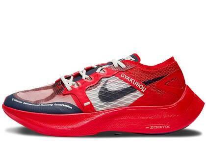 Nike Gyakusou ZoomX VaporFly Next% 2 Redの写真