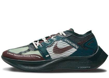 Nike Gyakusou ZoomX VaporFly Next% 2 Greenの写真