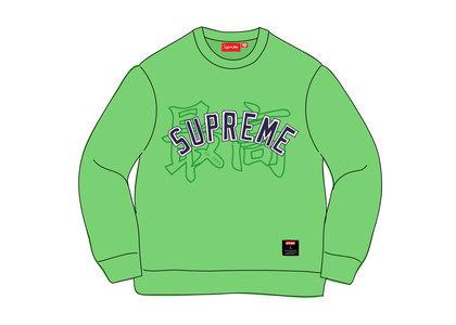 Supreme Kanji Logo Crewneck Bright Greenの写真