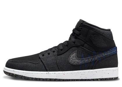 Nike Air Jordan 1 Mid Craterの写真