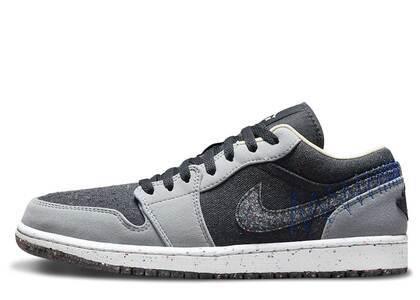 Nike Air Jordan 1 Low Craterの写真