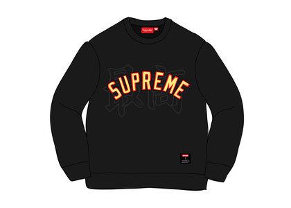 Supreme Kanji Logo Crewneck Blackの写真