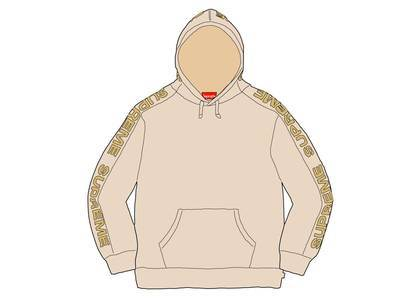 Supreme Metallic Rib Hooded Sweatshirt Naturalの写真