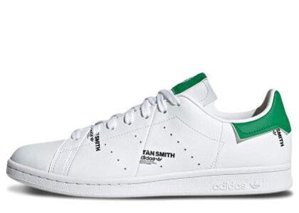 adidas adidas Stan Smith White Greenの写真
