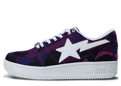 Bape Color Camo Bape Sta Purpleの写真