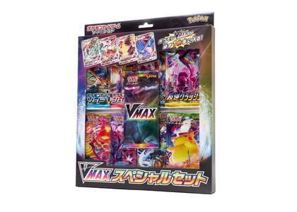 ポケモンカードゲーム ソード & シールド VMAX スペシャルセットの写真