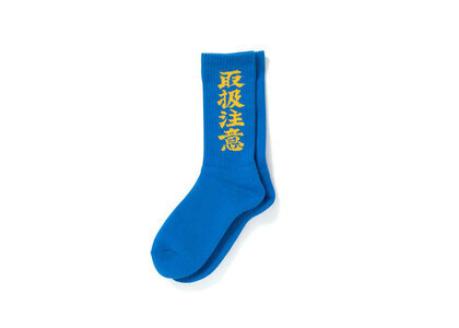 The Black Eye Patch Handle With Care Socks Blue (SS21)の写真