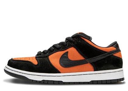 Nike SB Dunk Low Orange Flashの写真