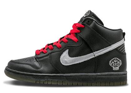 Nike Dunk High N.E.R.D. Pharrellの写真