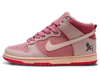 Nike Dunk High Year Of The Pig (2007)の写真