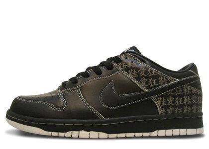 Nike Dunk Low China Sneakerholicの写真