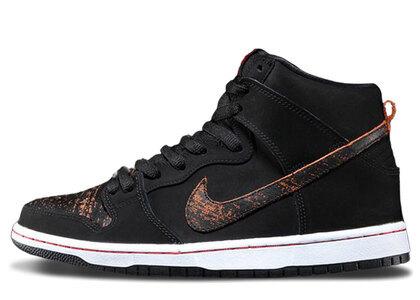 Nike Dunk SB High Distressed Leatherの写真