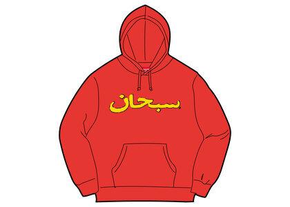 Supreme Arabic Logo Hooded Sweatshirt Red (FW21)の写真