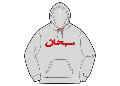 Supreme Arabic Logo Hooded Sweatshirt Gray (FW21)の写真