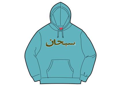 Supreme Arabic Logo Hooded Sweatshirt Light Blue (FW21)の写真