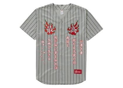 Supreme Tiger Embroidered Baseball Jersey Pinstripeの写真